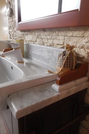 Bagno retr luigi fontana arredamenti lissone - Outlet mobili bagno lissone ...